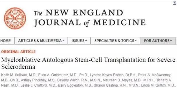 第14个国际罕见病日,干细胞治疗将给罕见病患者带来新曙光